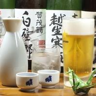 単品飲み放題はお得に1000円~!!