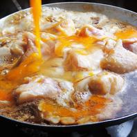 鶏料理の極み【特製とろとろ親子丼】