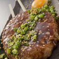 ひもの屋 西池袋 メトロポリタン前店のおすすめ料理1