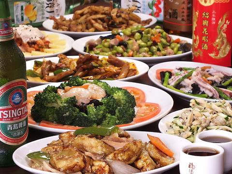 香港美食 百味園