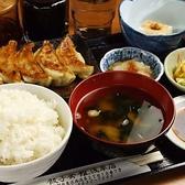 餃子会館 浅草店のおすすめ料理3