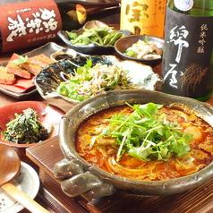 炊き餃子と麺 虎鉄のおすすめ料理1