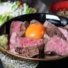 肉匠まるい 青山北店のおすすめポイント3