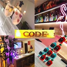 みずほ台バー BAR CODE バー コードの写真