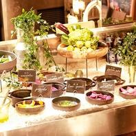 ベヂロカ農園の新鮮なお野菜をご堪能下さい。