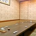 【接待やご家族でのお祝事に◎10名様までの完全個室】 和の趣溢れる空間で職人の研ぎ澄まされた業が作り出す本格和食をご堪能頂けます。≪接待≫≪結納≫≪お食い初め≫など、皆様にとって特別な日に喜んで頂けるよう、心を持ったおもてなしでお客様をお迎えします。