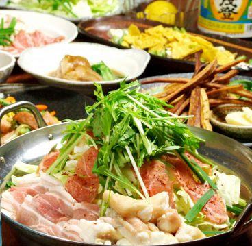 美ら鍋 赤瓦 本町店のおすすめ料理1