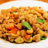 創作中華料理 えん弥 えんやのおすすめ料理3