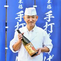 福井の伝統料理と地酒をご堪能あれ!