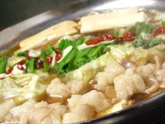 料理メニュー写真和牛もつ鍋(醤油味)