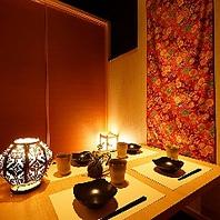 和モダンで雰囲気抜群の完全個室!デート・女子会に◎