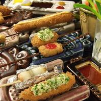 人気の串カツが味わえる12種【青光の彩コース】2600円