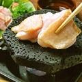 料理メニュー写真百日鶏の石焼/厚切り牛タン石焼