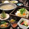 華味鳥 京都四条通のおすすめポイント2