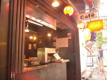 ハモニカ キッチンの雰囲気1
