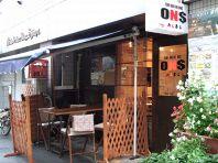 裏渋谷の隠れ家★