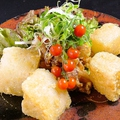 料理メニュー写真風呂吹き大根とハーブ鶏の竜田揚げ