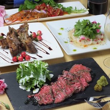 餃子バル TaRe Gyo タレ ギョウ 湘南台店のおすすめ料理1