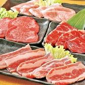 あみ焼元祖しちりん 新小岩北口店のおすすめ料理3