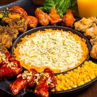 新韓流!4種のUFOチキンをとろ~りチーズで!