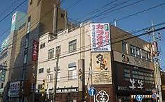 カラオケCHIKARA 国府宮店
