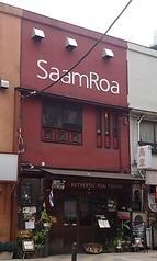 サムロータイレストラン 麻布十番 本店の写真