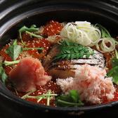 博多ほたる 西中洲本店のおすすめ料理3