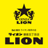 銀座ライオン GINZA PLACE店 銀座五丁目ビヤホールのロゴ