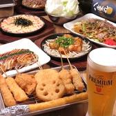 串カツどらん 金沢有松店 ごはん,レストラン,居酒屋,グルメスポットのグルメ