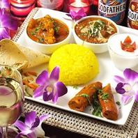 【伝統の本格インド料理】