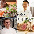 おもてなし omotenashiのおすすめ料理1