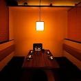 大人ムードの個室空間☆※系列店の写真になります。