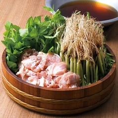 せり鍋 牛タン さくら 仙台店のおすすめ料理1