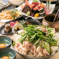 蝦夷蔵 札幌店のおすすめポイント1