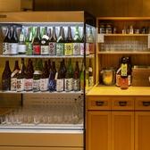 マグロ 日本酒 光蔵 錦店の雰囲気2