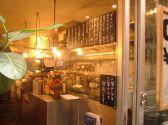 ハモニカ キッチンの雰囲気3