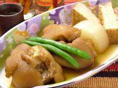 にしむら家 琉球料理のおすすめ料理2