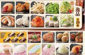 濱ふうふう 海老名店のおすすめ料理2