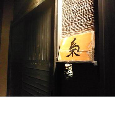 博多もつ鍋 梟の雰囲気1
