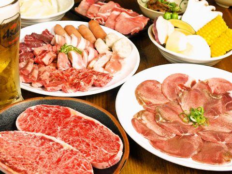 【スタンダード】全33品食べ放題コース 2280円(税込)