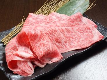 焼肉 くろちゃんのおすすめ料理1