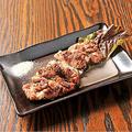料理メニュー写真阿波尾鶏もも岩塩焼