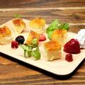 料理メニュー写真北海道花畑牧場のカタラーナ