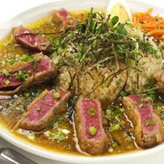 アジアンキッチン オオツカレーの写真