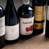 ガーデン ビストロ&ワインのおすすめポイント2