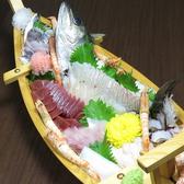 居酒屋 割烹 まつ田のおすすめ料理3