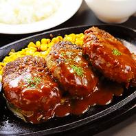 ★選べるボリュームがウレシイ!お腹いっぱい至福のお肉