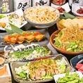 ご予算に合わせて2980円~から本格九州料理のご宴会プランご用意ございます。