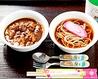 十勝豚丼ひまわり イオン帯広店のおすすめポイント1