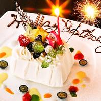 誕生日の方にホールケーキ無料クーポン有♪